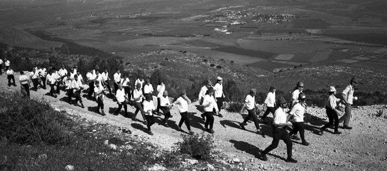 gilboa walk 1967